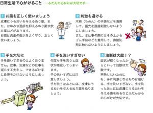 スクリーンショット(2014-01-26 17.28.22)
